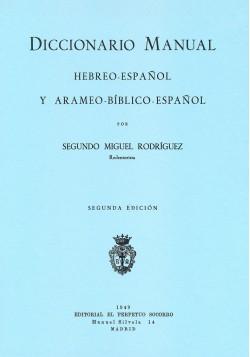 Diccionario Hebreo - Español