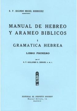 Gramática Hebrea